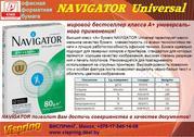 NAVIGATOR Universal А4,  80 г/м2,  500 л.,  класс А