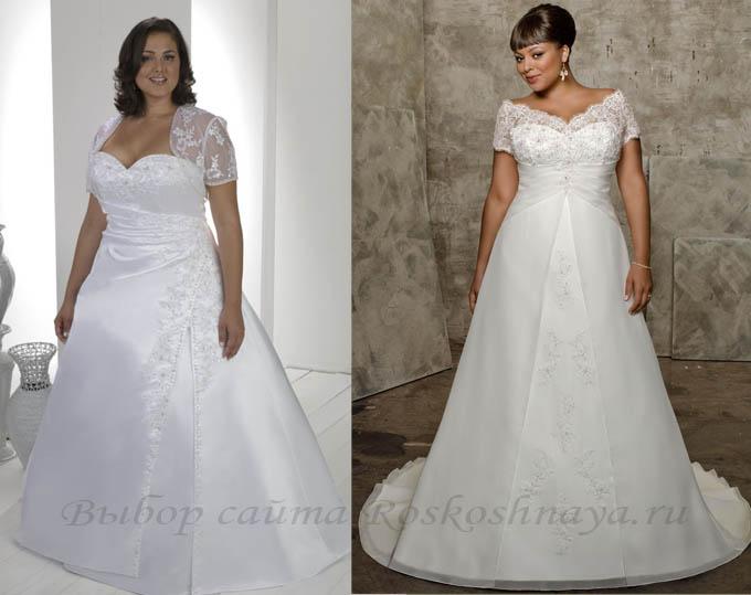 Платья 54 размера доставка