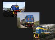 запчасти к железнодорожным и судовым дизелям