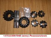 Ремкомплект дифференциала для спарки Мерседес 410-609 (Рекс)