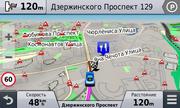 Обновление карт для gps навигаторов и планшетов.