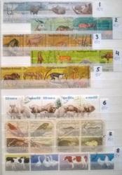 Продаю  почтовые  марки1