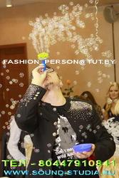 Шоу гигантских мыльных пузырей на ваши праздники
