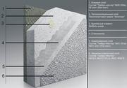 Пенопласт для утепленеия с улучшенными характеристиками