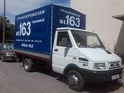 Перевозка мебели, строительных материалов.Квартирные и офисные переезды