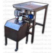 Резательная машина МРСУ (для сухофруктов)
