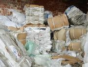 Купим отходы ПВХ пленки,  полиэтилен,  ПВД,  ПНД и др отходы
