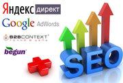 Курсы SEO-оптимизация и продвижение сайтов