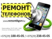 Срочный ремонт телефонов в Минске