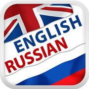 услуги переводчика английского языка