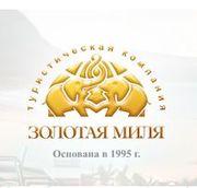 Агентство Золотая Миля в продаже