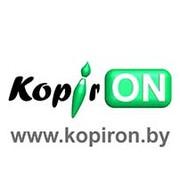 Вся полиграфия и VIP-подарки для бизнеса,  нанесение логотипа на одежду