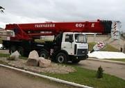Аренда Автокрана КС-647132 (60 тонн)