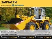 Аккумуляторы АКБ к грузовым и легковым авто