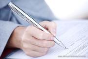 Регистрация ООО,  ОДО,  а также изменений в Устав