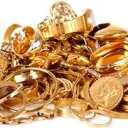 Куплю лом золота,  для себя,  дорого