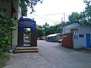 Склады в аренду от собственника недалеко от центра города (м.Михалово)