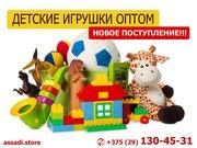 Детские игрушки из Китая оптом от импортера. Доставка по РБ