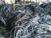 Купим отходы изоляции кабеля,  трубы,  ПВХ,  полиэтилена и др. полимеры