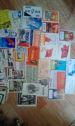 QSL карточки 1967-1985...