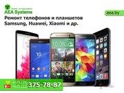 Ремонт телефонов и планшетов Samsung,  Huawei,  Xiaomi и др.