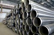 Производитель продаёт Трубы стальные в весьма усиленной изоляции
