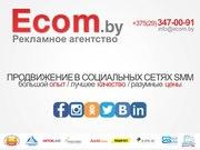 Раскрутка групп Вконтакте. Найдем ваших клиентов в соцсетях