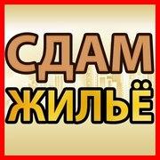 В аренду Комната ул.Жуковского 9 к.1