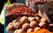 Оптовая продажа продуктов питания