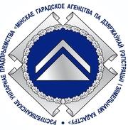 Минское государственное агентство по государственной регистрации и зем