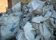 Купим биг-бэги б/у,  мешки,  отходы полипропилена в переработку