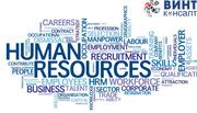 HR-консультация