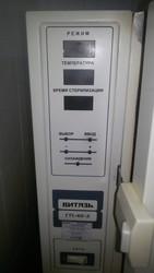 Стерилизатор воздушный