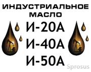 Масло и-20