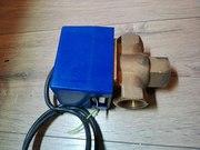трехходовой зонный клапан