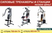 Силовые тренажеры и станции.