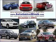 Авто,  мото под заказ из США экономия от 20 до 50%!