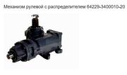 Механизм рулевой 64229-3400010-01