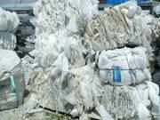 Продам отходы ПВД-ПНД пленка (вкладыши,  микс),  в тюках