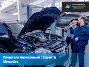 Ремонт акпп Мерседес в Минске