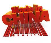 Китайские товары оптом