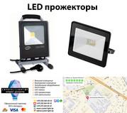 LED прожекторы. Скидка по промокоду