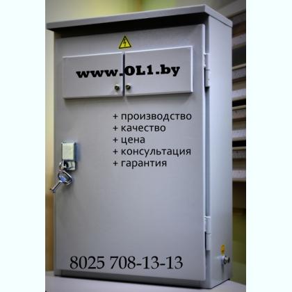 Шкаф учета электрический от производителя ЩУЭ,  ЩВУ,  ВРУ и др.