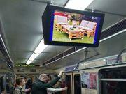 Эксклюзивное рекламное агенство (экраны в вагонах метро)