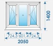 Окно Пвх 2050х1400 дешево профиль Brugmann-11