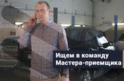 Вакансия мастер-приемщик Мерседес
