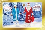 новогодние костюмы карнавала-снегурочка, баба Яга, мексиканцы, конь