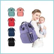 Сумка - рюкзак для мамы Baby Mo