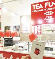 Продаётся популярная укомплектованная франшиза «Tea Funny»