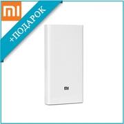 Внешний аккумулятор Xiaomi Power Bank 20000 mAh
